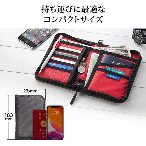 パスポートケース(航空券サイズ・財布・11ポケット・お薬手帳・Mサイズ・ブラック)