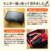 トラベルポーチ(充電器ポーチ・ハードタイプ・PC周辺小物整理・収納ポーチ用・ブラック)