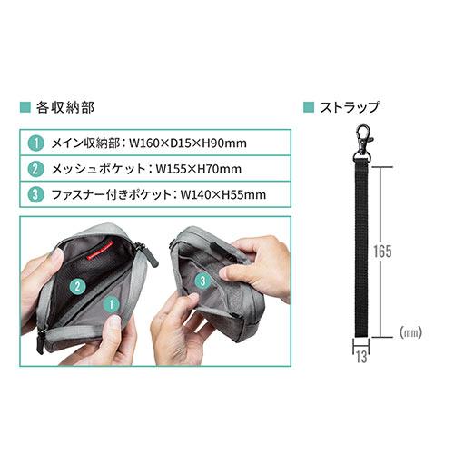 ガジェットポーチ(モバイルバッテリー・Wi-Fiルーター・iPhone・ケーブル収納・Sサイズ・グレー)