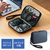 ガジェットポーチ(モバイルバッテリー・Wi-Fiルーター・パスポート・iPhone・ケーブル収納・Mサイズ・テレワーク・在宅勤務・ネイビー)