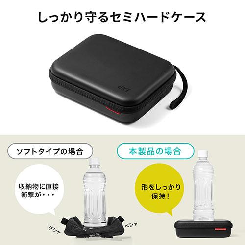 トラベルポーチ(収納ケース・充電器ポーチ・セミハードタイプ・PC周辺小物整理・収納ポーチ用・ケーブル・ACアダプター・モバイルバッテリー・Mサイズ・ブラック)