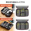 トラベルポーチ(収納ケース・充電器ポーチ・セミハードタイプ・PC周辺小物整理・収納ポーチ用・ケーブル・ACアダプター・モバイルバッテリー・Lサイズ・ブラック)