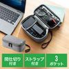 トラベルポーチ(PC周辺収納ポーチ・間仕切り付き・充電器ポーチ・PC小物整理・収納ケース・ケーブル・ACアダプター・モバイルバッテリー・ストラップ付き・グレー)