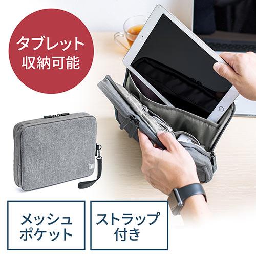 ガジェットポーチ 薄型 ガジェットケース B5サイズ モバイルバッテリーケース タブレットケース Nintendo Switchケース 収納 グレー
