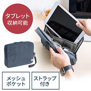 ガジェットポーチ 薄型 ガジェットケース B5サイズ モバイルバッテリーケース タブレットケース Nintendo Switchケース 収納 ネイビー