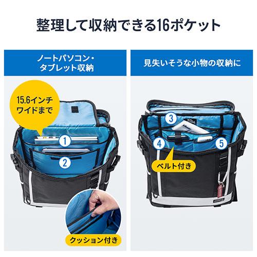 リュック(メンズ・通学リュック・ビジネスリュック・A4収納・スクエアリュック・大容量19L・ブラック)