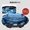 トートバッグ(メンズ・ビジネス・通勤/通学・ロンズデール・3WAY・ショルダーベルト付属・ブラック)
