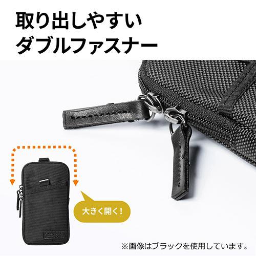 リュックベルト用スマホポーチ(ベルト取付・3通り設置可能・ブラック)