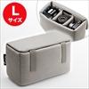カメラインナーケース(フルサイズ・ワイド・グレー)