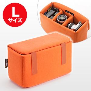 インナーカメラバッグ(ソフトクッションボックス・仕切り・ワイドサイズ)