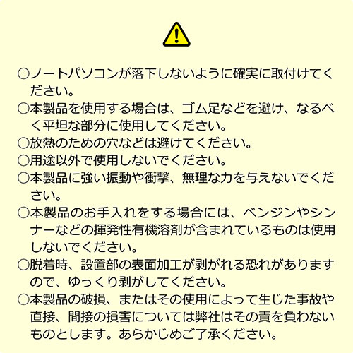 【NHKおはよう日本で紹介】手持ちバンド(タブレット・スマートフォン・手持ちホルダー・ノートパソコンホルダー・片手持ち・再剥離テープ貼り付け・スタンド・持ち運び)