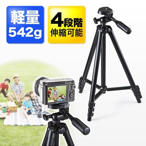 カメラ三脚(デジカメスタンド・4段伸縮・デジカメ&一眼レフ&ビデオカメラ対応)