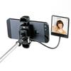 セルカ棒(自撮り棒・セルフィースティック・セルフショットスティック・iPhone 6s・6対応)