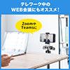iPhone・スマホ三脚ホルダー(三脚アダプター・iPhone 12 Pro対応・90度回転)