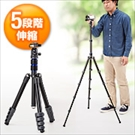 カメラ三脚(一眼レフ・デジカメ対応・5段階高さ調節・水準器搭載)