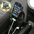 iPhone5・iPod・携帯電話用車載ホルダー(シガーソケット・充電用USBポート付)