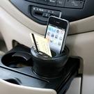 【わけあり在庫処分】 iPhone・スマートフォン車載ホルダー(ドリンクホルダー固定タイプ)