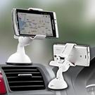 iPhone・スマートフォン車載ホルダー(ホワイト)