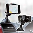 iPhone・スマートフォン車載ホルダー