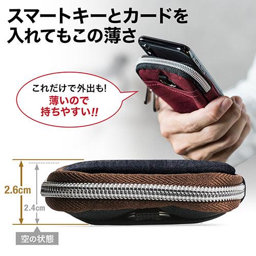 スマートキーケース(鍵・スマートキー2個収納・カード2枚収納・外側ポケット付き・キーリング付属・カラビナフック対応・ブラック)