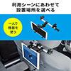 車載ヘッドレストホルダー(ヘッドレスト・タブレット・スマートフォン・後部座席用・位置調整)
