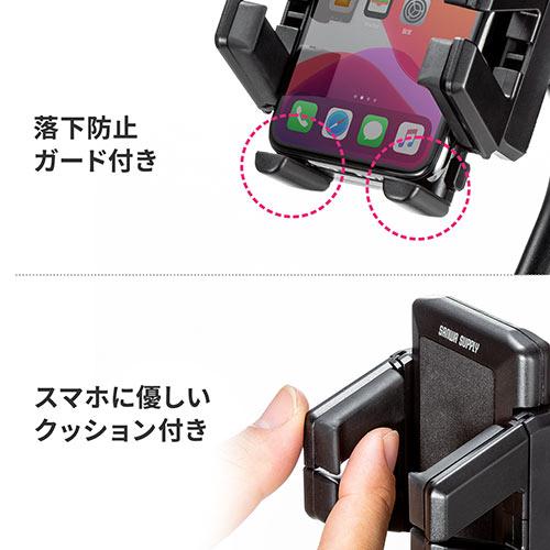 スマートフォン用車載ホルダー(ドリンクホルダー・カップホルダー・フレキシブルアーム・ホルダー調整・USB充電ポート・ソケット付き)