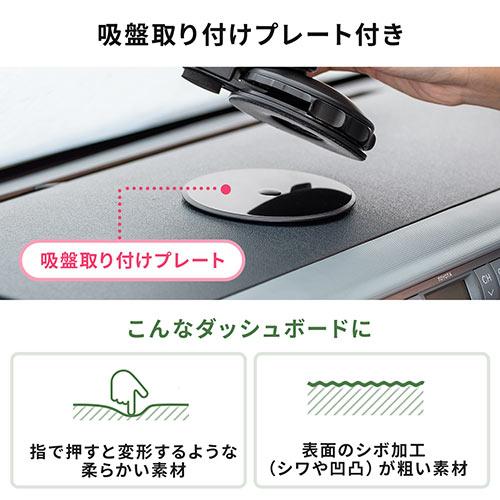 タブレットホルダー(車載ホルダー・吸盤取り付け・7~11インチ・iPad・角度調整)