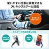 ワイヤレス充電ホルダー(ドリンクホルダー・Qi充電・Magsafe・ワイヤレス充電・iPhone12・iPhone12mini・iPhone12Pro・iPhone12ProMax)