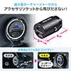カーチャージャー 車載充電器 Type-C×2ポート USB PD30W対応 5V/2.4A 急速充電 シガーソケット 12V/24V対応 コンパクト