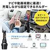 タブレット車載ホルダー ドリンクホルダー固定 カーチャージャー シガーソケット 充電用USBポート付き