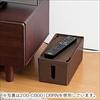 ケーブル・タップ収納ボックス(木目・リモコン設置)