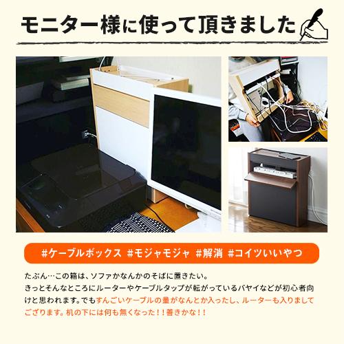 ルーター収納ボックス(スマホスタンド機能・ダークブラウン)
