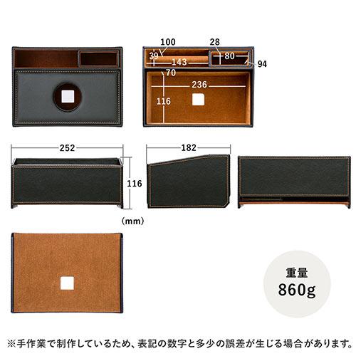 ボックスティッシュケース(スマホ・タブレット収納・合皮・デスクオーガナイザー・ブラック)