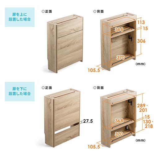 ケーブルボックス・ルーター 収納ボックス(タップ収納・モデム・NAS収納・ケーブル整理・木製・幅40cm・木目・ダークブラウン)