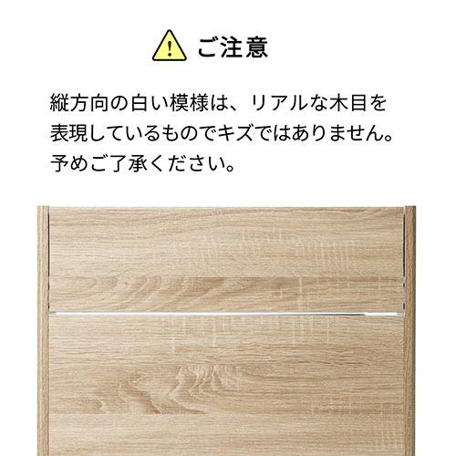 ケーブルボックス・ルーター 収納ボックス(タップ収納・モデム・NAS収納・ケーブル整理・木製・幅40cm・木目・ライトブラウン)