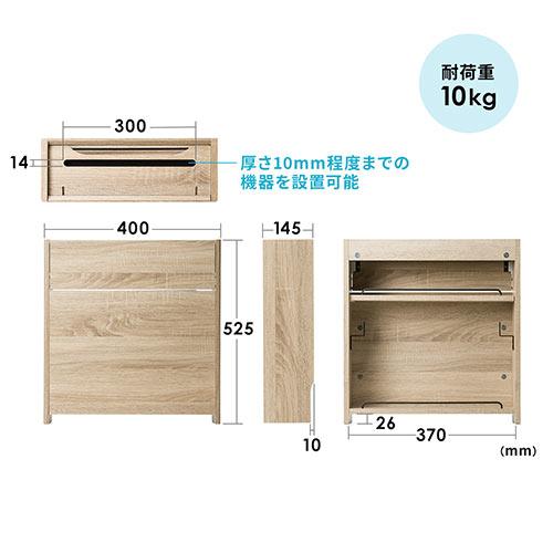 ケーブルボックス・ルーター 収納ボックス(タップ収納・モデム・NAS収納・ケーブル整理・木製・幅40cm・木目・ホワイト)