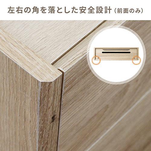 ケーブルボックス・ルーター 収納ボックス(タップ収納・モデム・NAS収納・ケーブル整理・木製・幅50cm・木目・ライトブラウン)