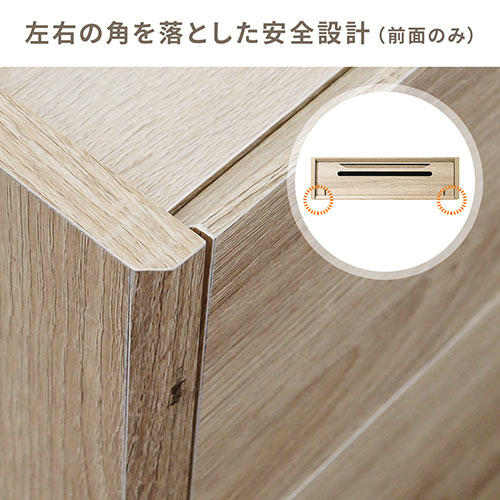 ケーブルボックス・ルーター 収納ボックス(タップ収納・モデム・NAS収納・ケーブル整理・木製・幅50cm・木目・ホワイト)