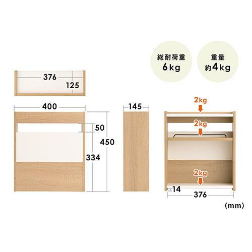 ケーブルボックス(タップボックス・ルーター収納ボックス・木製・高さ45cm・ロータイプ・ライト木目)