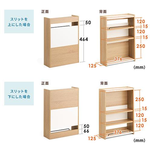 ケーブルボックス(タップボックス・ルーター収納ボックス・木製・高さ58cmハイタイプ・ライト木目)