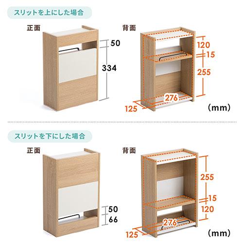 ケーブルボックス(タップボックス・ルーター収納ボックス・木製・高さ45cm・幅30cm・机上設置タイプ・ダークブラウン)