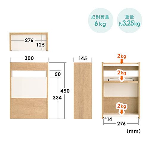 ケーブルボックス(タップボックス・ルーター収納ボックス・木製・高さ45cm・幅30cm・机上設置タイプ・ライト木目)