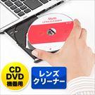200-CD010