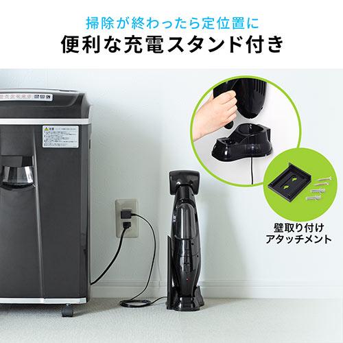【ハロウィンセール】サイクロン式ハンディクリーナー(コードレス・スタンド付)