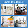 回転モップ(水拭きモップ・クリーナー・床掃除・床モップ)