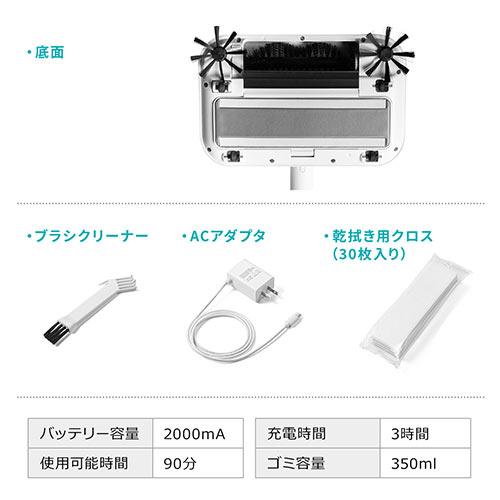 コードレススイーパー(電動スイーパー・ハンディスイーパー・クリーナー・充電式・静音・角度調整)