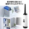 電動エアダスター(充電式・3段階風量調整・LEDライト付・ガス不使用・ノズル付き)