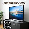 液晶テレビ保護パネル(45/46/47インチ対応・アクリル製)