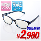 200-CRT020
