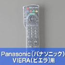200-DCV006